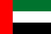Drapeau Emirats Arabe Unis