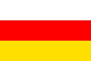 Drapeau Ossétie du Sud