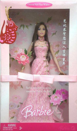 Barbie Chinese New Rat Year Wishes