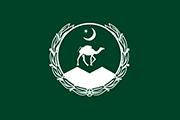 Drapeau Baloutchistan