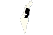 Drapeau Judea Samaria District (ISR)