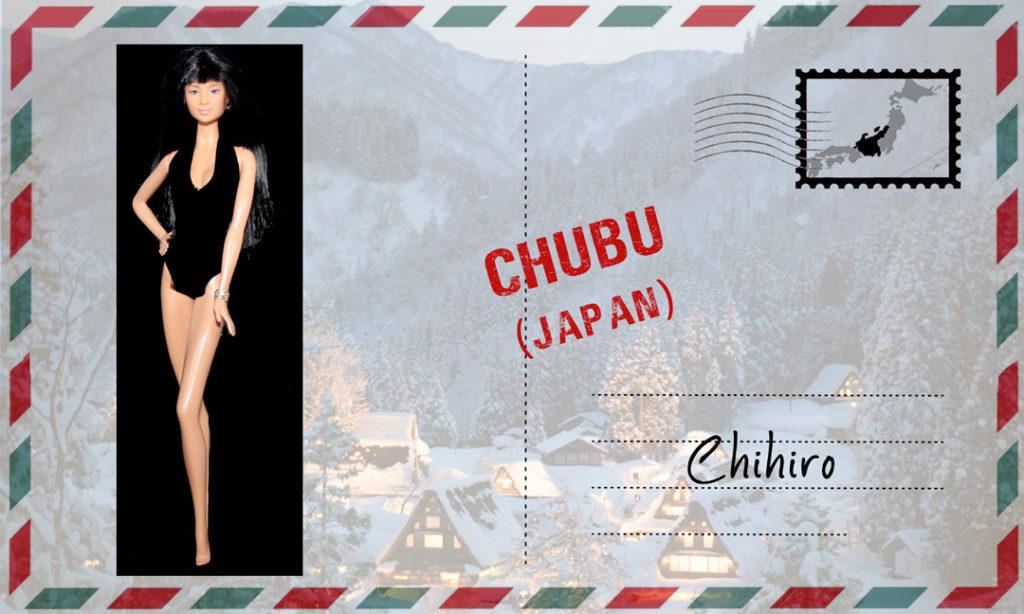 Barbie Chihiro