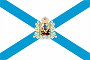 Drapeau Oblast Arkhangelsk