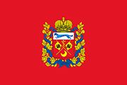 Drapeau Oblast Orenbourg