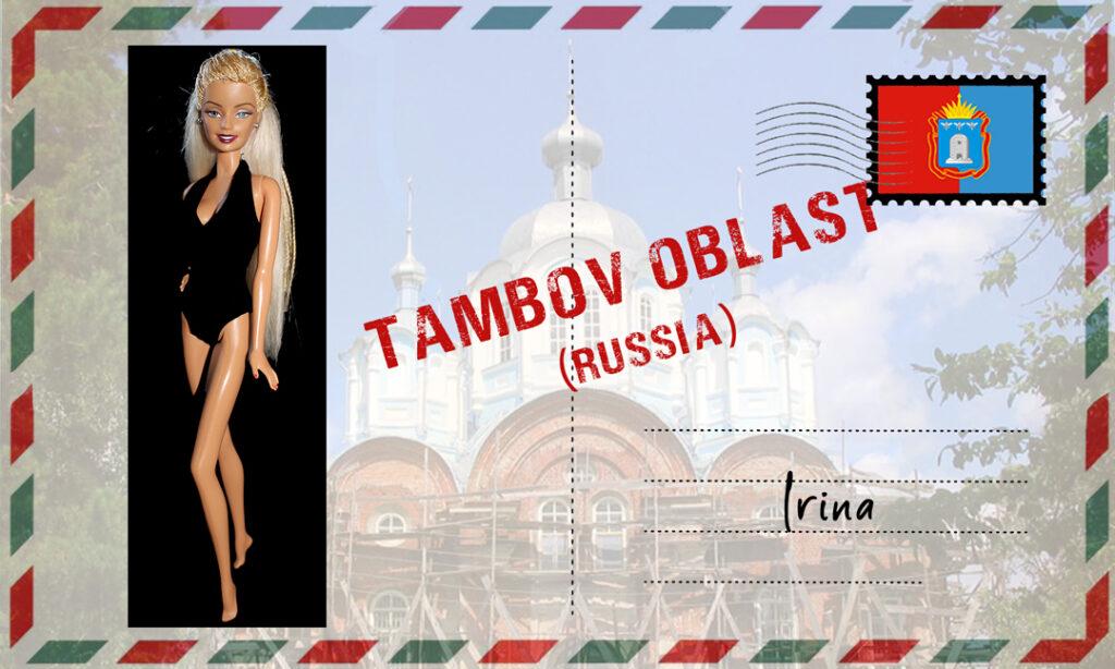 Barbie Irina