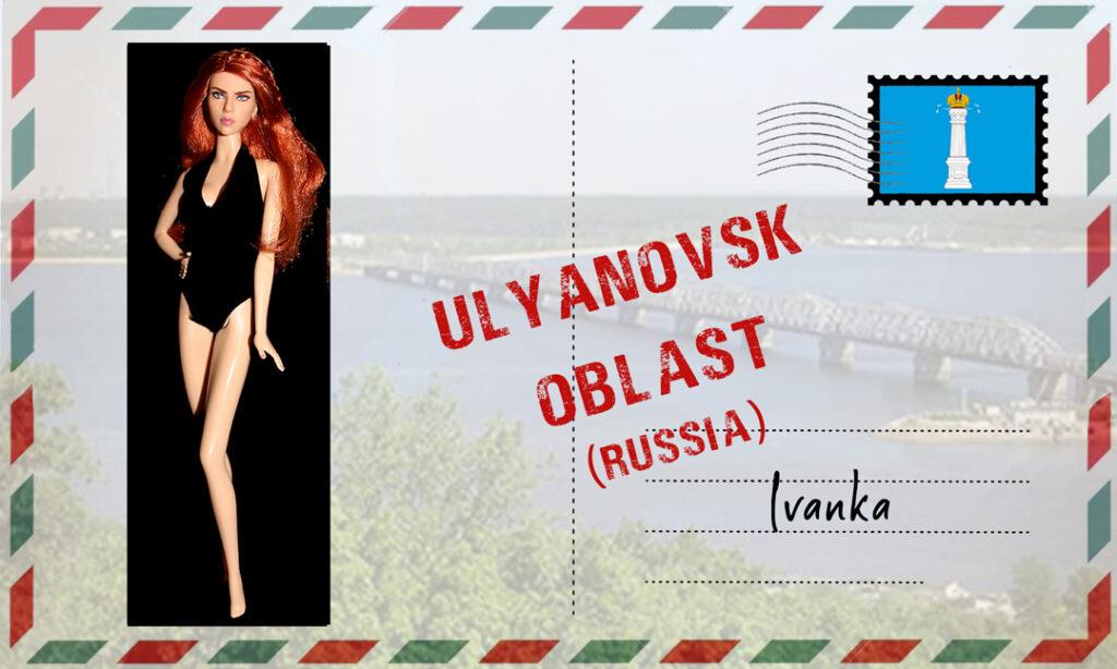 Barbie Ivanka